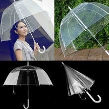 Fashion Transparent Clear Automatic Umbrella Parasol For Wedding Party Favor