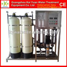 الصناعية نظام التناضح العكسي 1t/h ريال عماني معدات تنقية المياه