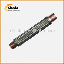 High-frequency Welded Vibration Absorber