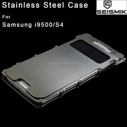 Metal Fancy Cell Phone Cover for Samsung Galaxy S4 Case