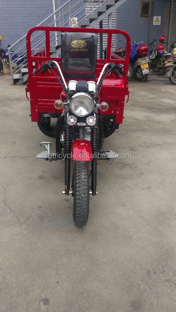 150cc air cooled cheap three wheel motorcycle