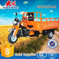 2015 perfect design durable 200cc 250cc 300cc air cooled gasoline powered motor trike