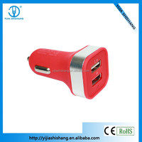 Cheap 5V 3.1A Dual Ports 12V Output Car Charger For Iphone5C,Car Charger Adapter