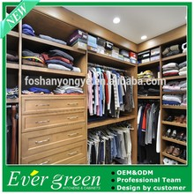 Ever Green Home Furniture Solid Wood Clothes Wardrobe
