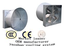 yaoshun industrial poultry farm axial ventilation air exhaust fan,axial fan blower butterfly cone fan