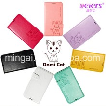 Hot//Domicat wholesale for filp pu leather case cell phone cover for Samaung S5 /9600