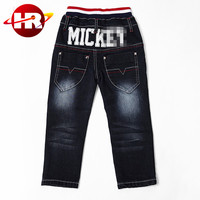 New Fashion Hot Selling Cool Style Elastane Latest Boy Jeans