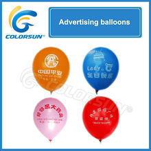 de látex globos de fiesta
