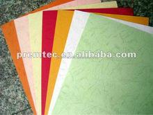 2014 super Leather Grain Paper