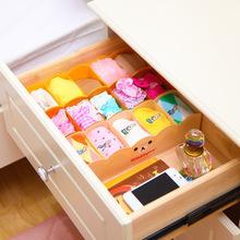 Japonés de plástico caja de almacenamiento, de moda organizador partición para el cajón