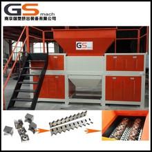 Chinese manufacture plastic foam, film, cardboard, scrap metal, scrap copper wire shredder for sale