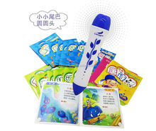 Custom factory Bengali toys edutainment children reading pen/ talking pen kids