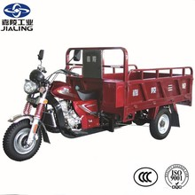 2015 China JIALING water cooling cargo tricycle, three wheel motorcycle