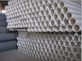 tubos de pvc blanco
