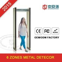 LCD remote control High quality Long Range hand weatherproof portable walk through metal detector
