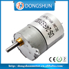 DS-24RS310 24mm geared motor dc 12 volt