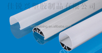 Wholesale Packaging New 2014 Plastic Housing /accessories/parts/components/shade/shell