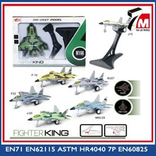 Alloy model plane sliding camouflage die-cast fighter king of the fighter