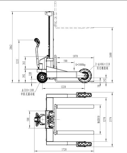 ce 2200lbs rough terrain stacker for factory vh 16
