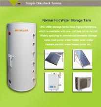 solar hot water tank;solar water tank