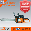 /product-gs/chinese-chainsaw-manufacturers-chain-saws-58cc-chainsaw-60212083152.html