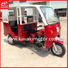 2015 Kavaki three wheel motorized tricycel / 3 motorcycle for passenger taxi with comfortable seats