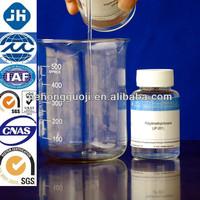 Dimethyl chemical silicon