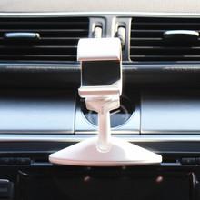 Alightstone Brand CD Slot Car Phone Holder / 360 Degree Rotation Universal Phone Holder Mount for Mobile Phone GPS Navigation