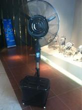 "26"" inch outdoor industrial electric portable water spray mist fan"