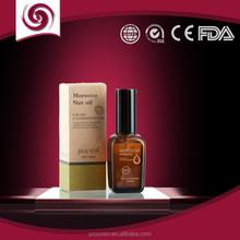 2015 Top Sale essential oils organic (Morocco) sale in Jinghongda company