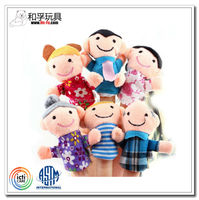 [ICTI/Disney/Sedex/GSV Audited factory] Hot sell cute doll family finger puppet hand puppet