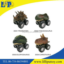 2015 New design assorted jurassic dinosaur toy car collection pull back friction truck action figures