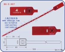 Plastic Bag Seal BG-S-007