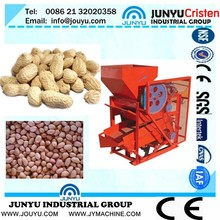 China JUNYU New Design!!!peanut and hazelnut walnut sheller/almond nut dehulling machine/almond shelling machine
