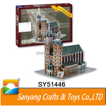 St Mary's Basilica, Krakow paper 3d cathedral jigsaw puzzle educational toys for kids