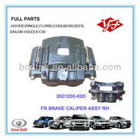 3501200-K00 Great Wall Hover Brake Caliper