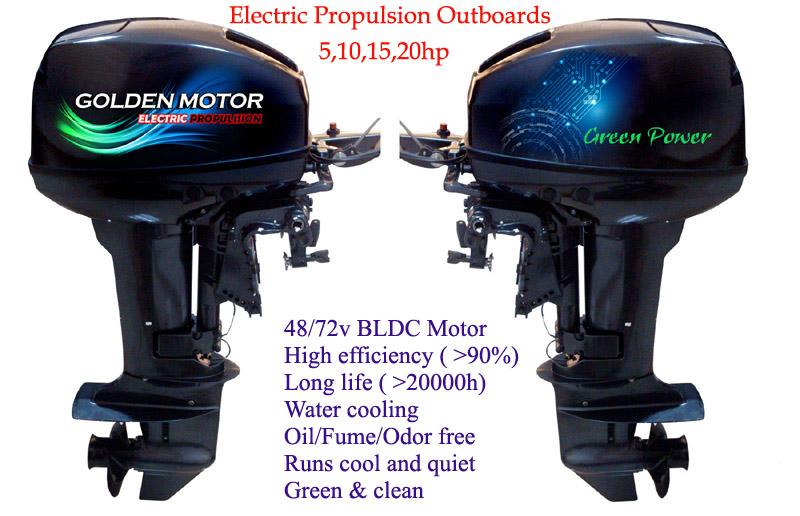 Electric propulsion outboard motor 48v 72v 96v 120v with for Electric outboard boat motors reviews