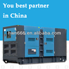 Weichai generator from 15kw to 250Kw (OEM Manufacturer)