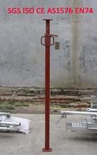 galvanized prop scaffolding shoring prop metal prop