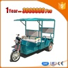 environmental protection tricycle 3 wheel motorcycle with low price