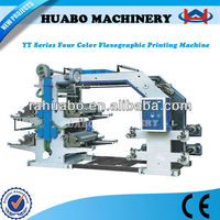 HOT!!Computerized multicolor plastic film roll printing machine