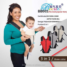 China OEM factory best selling baby product supplier export baby care product