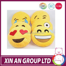 2015 New product pp cotton smiley face soft toys poop plush emoji pillows