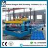 metal roofing tile making stamping pressing machine cold rolling forming price on canton fair