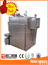 2015 hot sale high speed stainless steel fish/bacon/chicken/meat smoking oven
