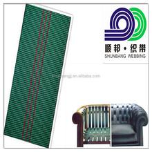 Foshan top canapé de qualité sangle de ceinture de siège ( E683 # )