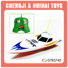 Cheap small baby toy rc speed boat