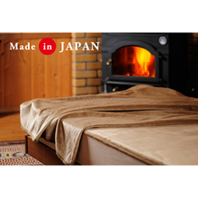 Japanese high quality warm blanket , fitted sheet for long-lasting warmth