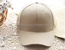 Men's and women's spring/summer new outdoor sun hat classic pure color cap recreational baseball cap