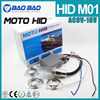 Economic top sell h6m motorcycle hid xenon kit